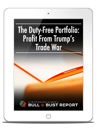 bbr-duty-free_report