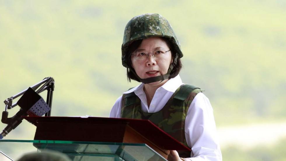 Tsai 2