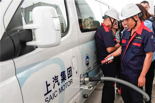Shanghai Hydrogen Fueling Station